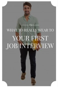 what to wear to job interview